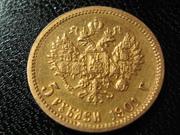 Куплю дореволюционные монеты дорого