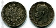 Куплю,  для коллекции,  серебряные монеты