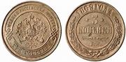 Монеты всех стран мира куплю дорого