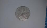 Продаю монету 10 копеек 1917-1967г.