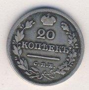 Монета серебрянная Александра І,  1824. СПБ ПД,  Александра I,  Вес:4.15
