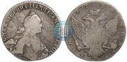 срочно продпм Серебряную Монету Екатерины II рубль 1770 года
