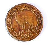 Сувенирная монета 2015