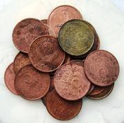 Продам монеты 3коп. 22шт.