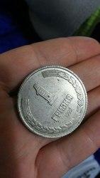 монета 1грв 1992 г