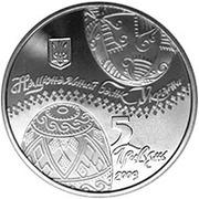 Монети України ,  Монеты Украины,  ПРОДАМ