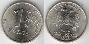 Продам монеты 1 рубль 1998 года с широким кантом ММД!