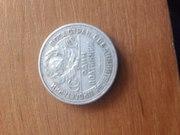 один полтинник 1924года 9 грам серебра п.л