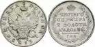 монета из чистого серебра 1817 год