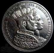 Покупка, оценка любых монет. Царизм,  антика,  средние века.