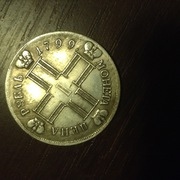 Один рубль 1799 года