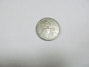 Монета 1 рубль 1913 года - 300 лет дому Романовых