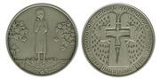 Набор юбилейных монет Украины