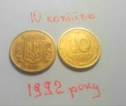 пробам украинские монеты