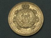 Куплю разные монеты с серебра золота меди никеля