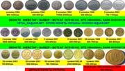 куплю монеты Харьков,  куплю монеты ссср,  куплю медали,  куплю ордена